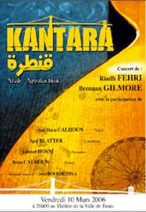 Affiche06Kantara