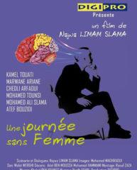 Riadh-Fehri-aff-film-journee-sans-femme